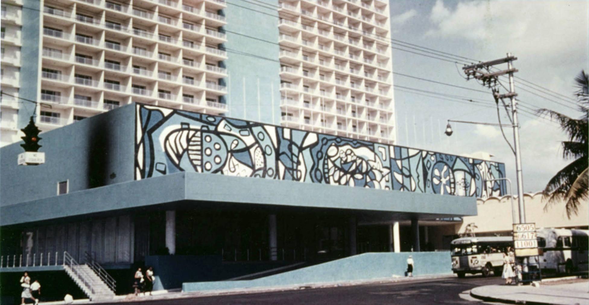 Habana Hilton (Habana Libre), ca. 1958.